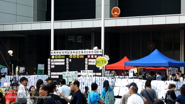 HKTV protest at Civic Square Government HQ (Photo Credit: Kempton Lam)